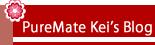 PureMate Kei's Blog